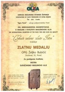 zlatna-medalja-tar-2016